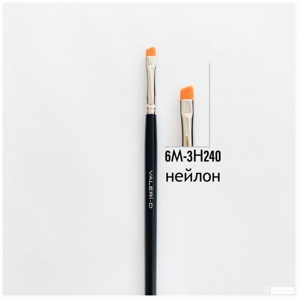 6М-3Н240